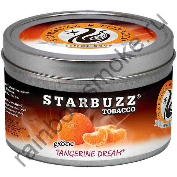 Starbuzz Exotic 100 гр - Tangerine Dream (Мандариновая Мечта)