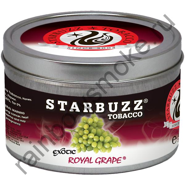 Starbuzz Exotic 100 гр - Royal Grape (Королевский Виноград)