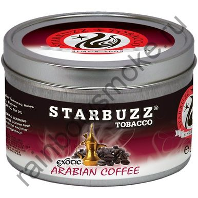 Starbuzz Exotic 100 гр - Arabian Coffee (Арабский кофе)