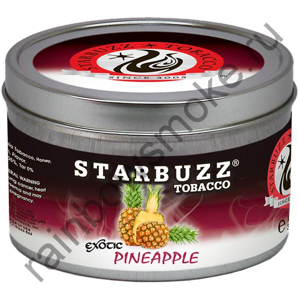 Starbuzz Exotic 250 гр - Pineapple (Ананас)