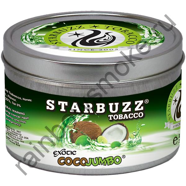 Starbuzz Exotic 250 гр - Cocojumbo (Кокоджамбо)