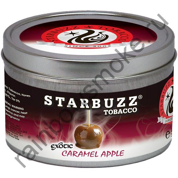 Starbuzz Exotic 250 гр - Caramel Apple (Карамельное Яблоко)
