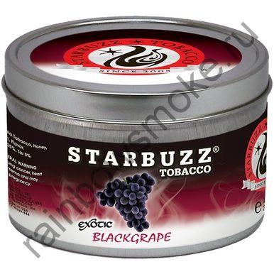Starbuzz Exotic 250 гр - Blackgrape (Чёрный Виноград)