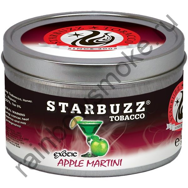 Starbuzz Exotic 250 гр - Apple Martini (Яблочный Мартини)