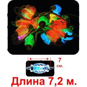 Кристалл разноцветный мерцающий, 7.2м