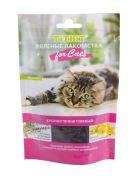 TiTBiT Вяленые лакомства Кусочки печени говяжьей для кошек (60 г)