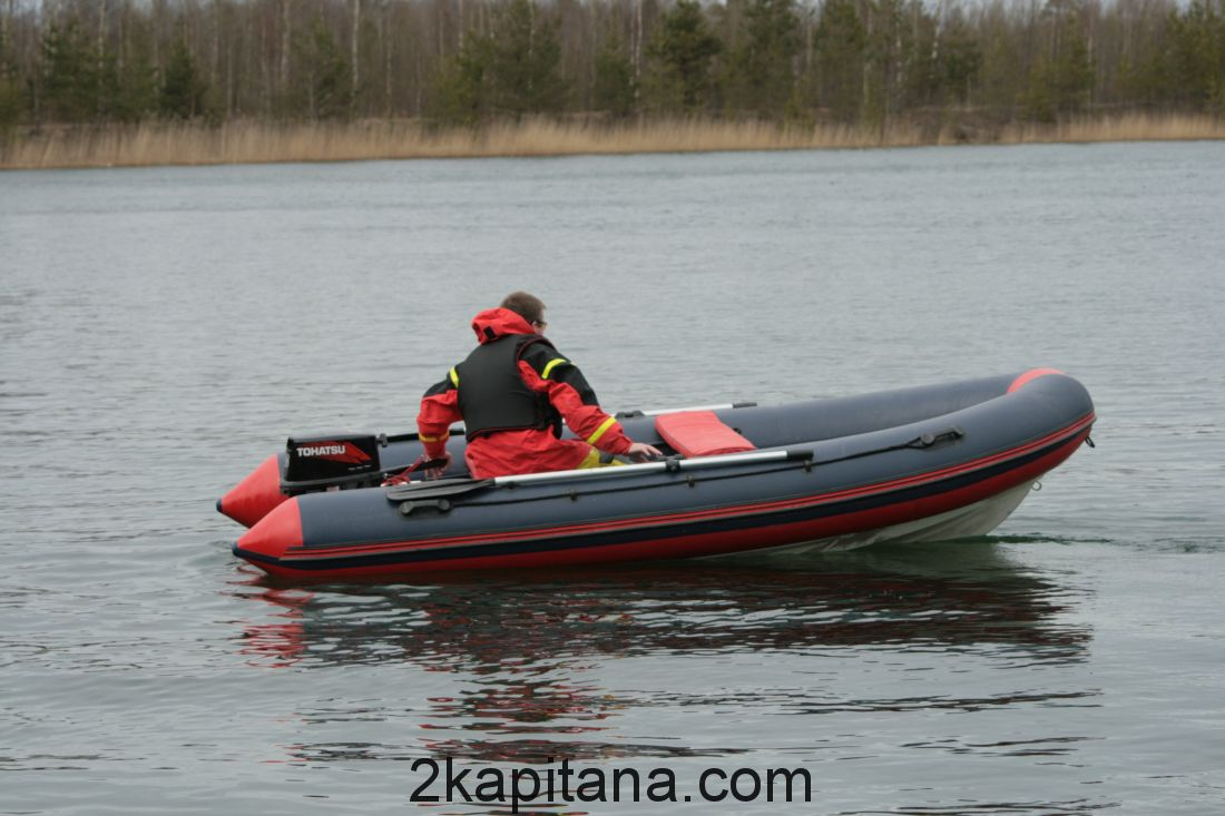 Лодки Rib Fortis-390