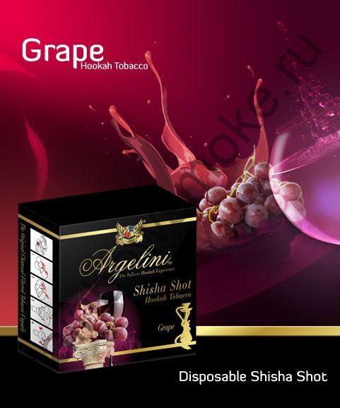 Argelini 50 гр - Grape (Виноград)