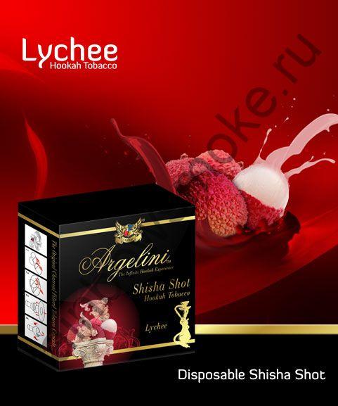 Argelini 50 гр - Lychee (Личи)