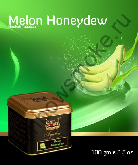 Argelini 50 гр - Melon Honeydew (Дыня Ханидью)