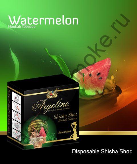 Argelini 50 гр - Watermelon (Арбуз)