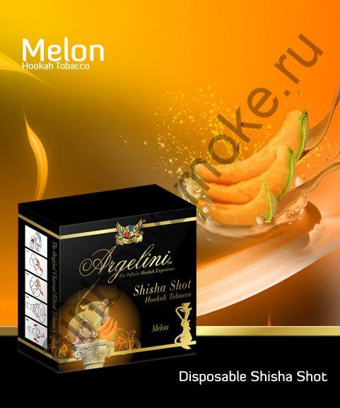 Argelini 50 гр - Melon (Дыня)
