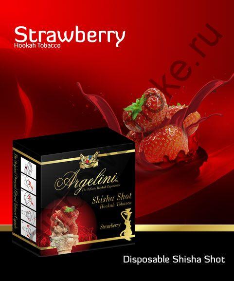 Argelini 50 гр - Strawberry (Клубника)
