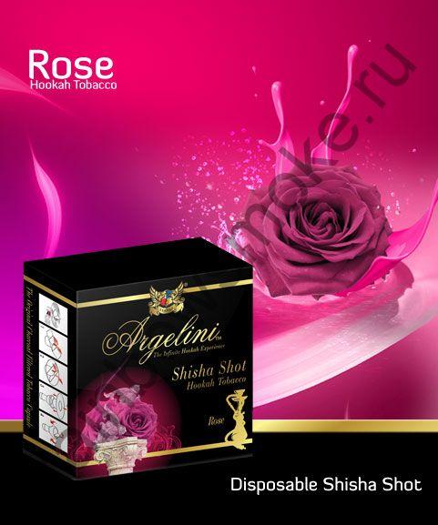Argelini 50 гр - Rose (Роза)