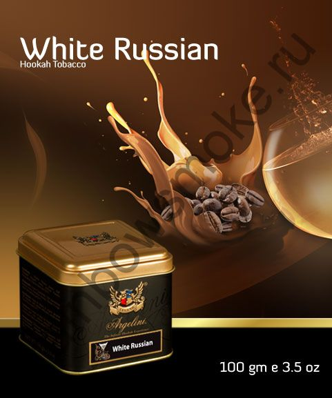 Argelini 100 гр - White Russian (Белый Русский)