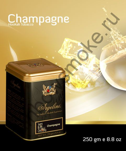 Argelini 250 гр - Champagne (Шампанское)