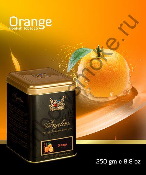 Argelini 250 гр - Orange (Апельсин)