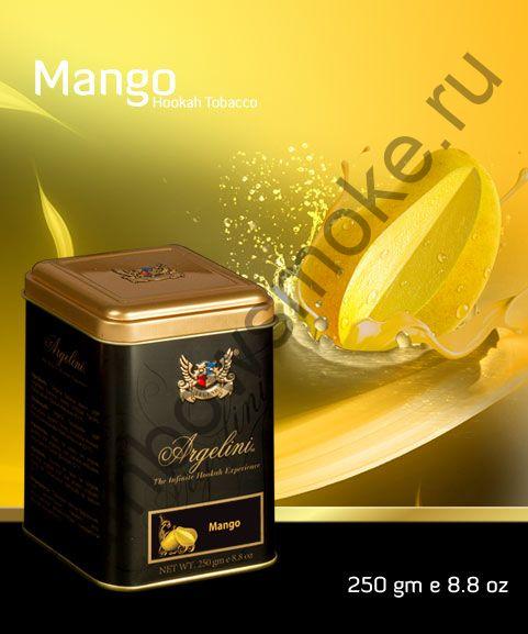 Argelini 250 гр - Mango (Манго)