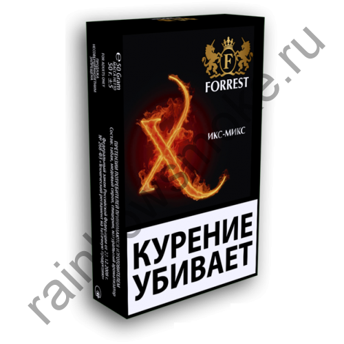 Al-Mawardi Forrest 50 гр - X-Mix (Икс-Микс)