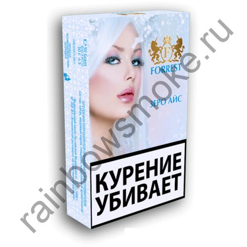 Al-Mawardi Forrest 50 гр - Ice Zero (Зеро Айс)