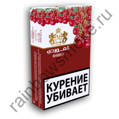Al-Mawardi 50 гр - Cherry (Вишня)
