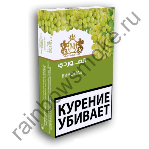 Al-Mawardi 50 гр - Grape (Виноград)