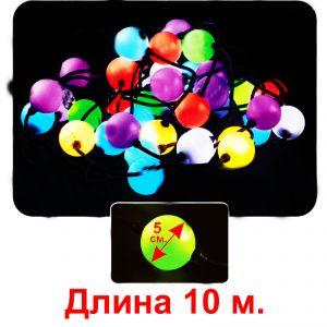 Радужные шарики (5см), 10м