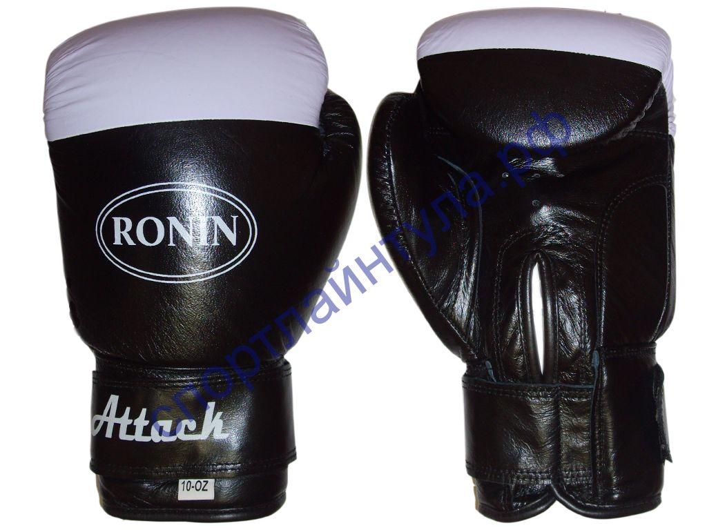 Боксерские перчатки Y716 RONIN ATTACK натуральная кожа, черно-белые