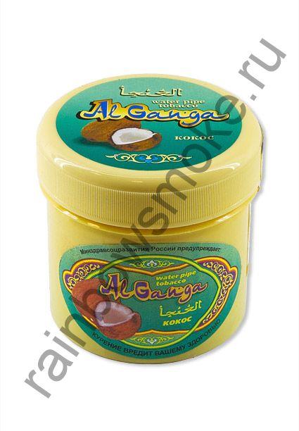 Al-Ganga 50 гр - Coconut (Кокос)