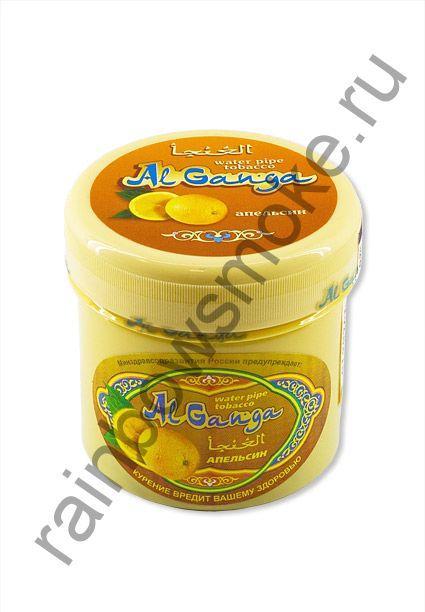 Al-Ganga 50 гр - Orange (Апельсин)