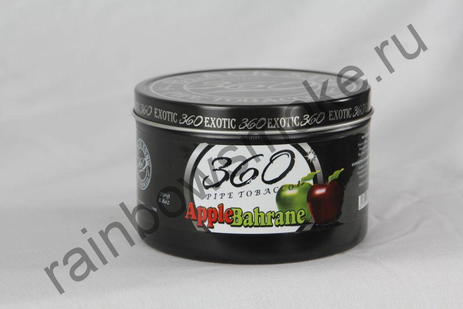 360 250 гр - Apple Bahrane (Яблоко Бахрейна)