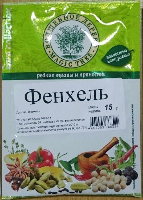 ВД ФЕНХЕЛЬ 15 г