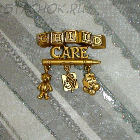 """Брошь """"Детскому воспитателю"""" под античное золото"""