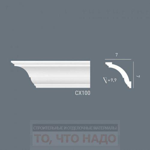 Карниз ORAC AXXENT CX 100