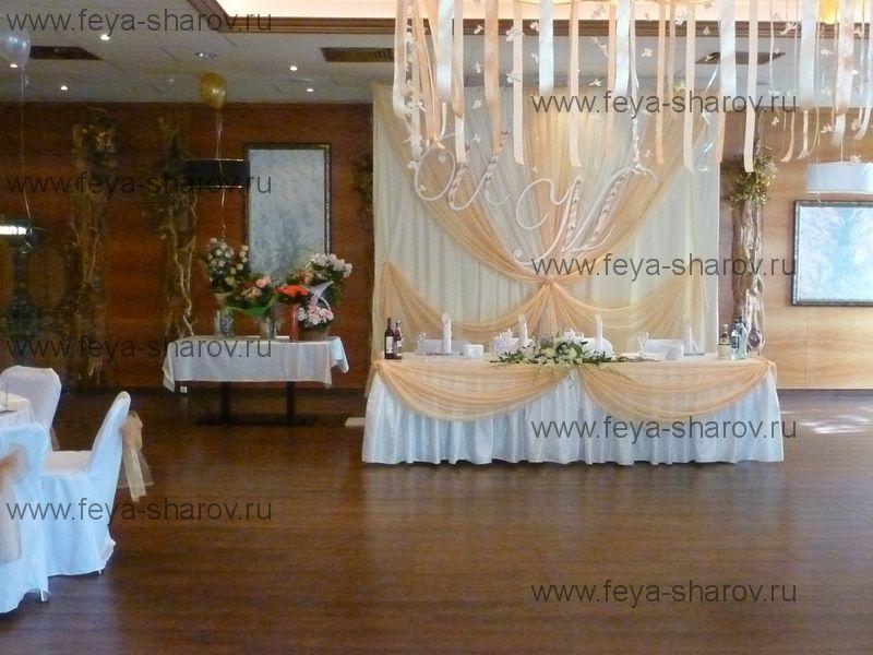 Свадебное оформление (Арт-отель, зал Гарден)