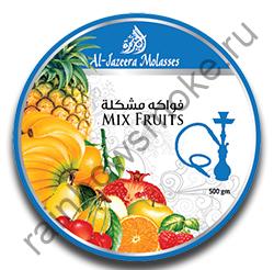Al Jazeera 50 гр - Mix Fruits (Фруктовый Микс)