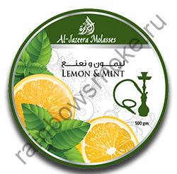 Al Jazeera 50 гр - Lemon & Mint (Лимон с Мятой)