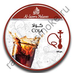 Al Jazeera 50 гр - Cola (Кола)