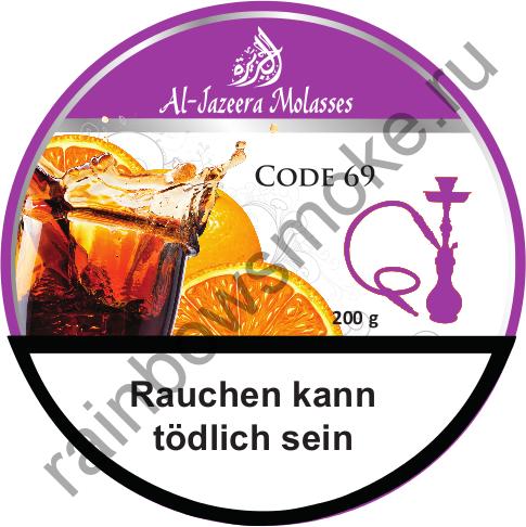 Al Jazeera 50 гр - Code 69 (Код 69)