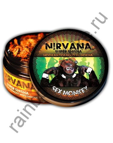 Nirvana 250 гр - Sex Monkey (Секс обезьяна)