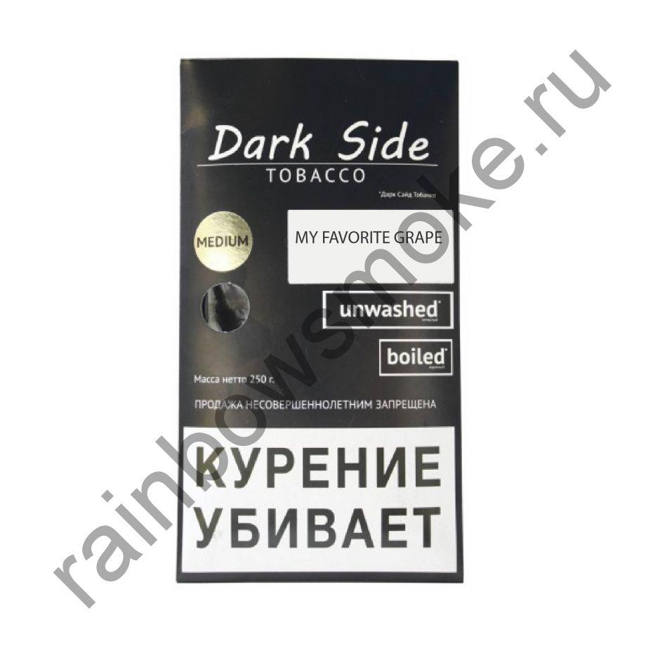 Dark Side Medium 250 гр - My Favorite Grape (Мой Любимый Виноград)