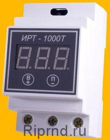 Терморегулятор ИРТ-1000Т