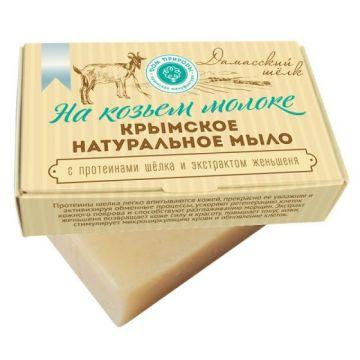 Мыло на козьем молоке Дамасский шелк