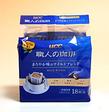 """Кофе """"UCC Mild blend"""" (18 фильтр-пакетов)."""