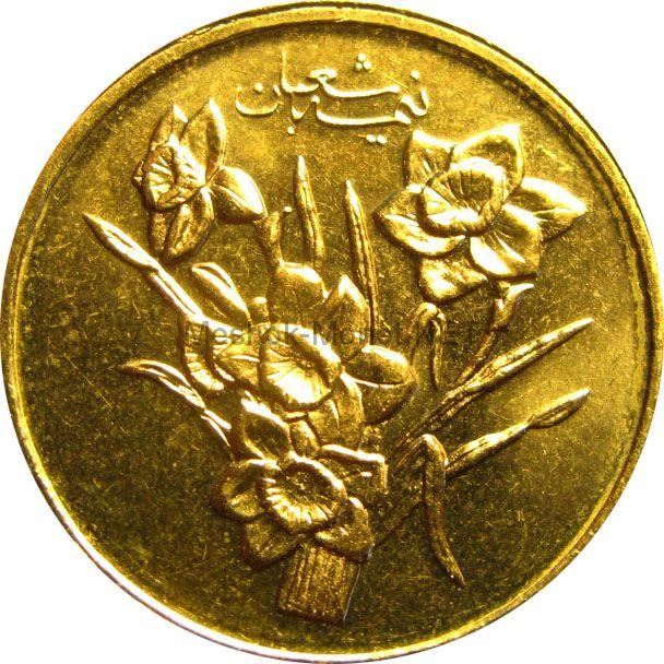 Иран 1000 риалов 2011 г.