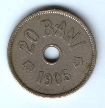 20 бани 1906 г. Румыния