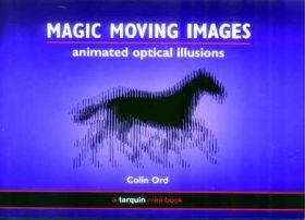 Магия движущихся изображений: анимированные оптические иллюзии
