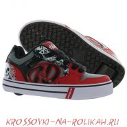 Роликовые кроссовки Heelys Motion Plus 770533