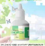 Виоргон № 12 биорегулятор щитовидной железы