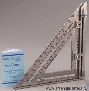 Угольник Swanson Speed Square 12/304 мм с упором (шкала в дюймах) М00008608